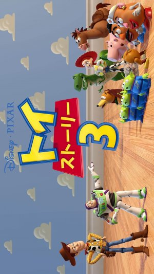 Toy Story 3 1993x3543
