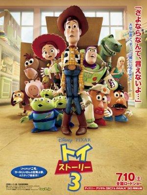 Toy Story 3 476x631