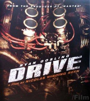Drive 1359x1530