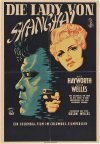 The Lady from Shanghai Poster