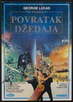El retorno del Jedi 1467x2055