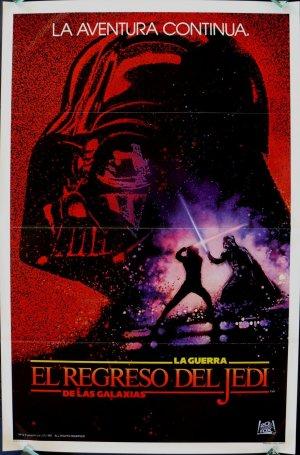 El retorno del Jedi 1246x1891