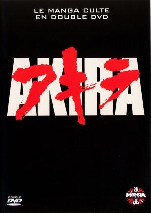 Akira 1264x1776