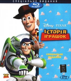 Toy Story 500x575