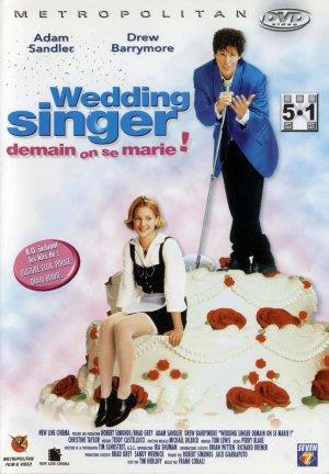 La mejor de mis bodas 1055x1520