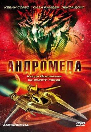 Andromeda 357x516