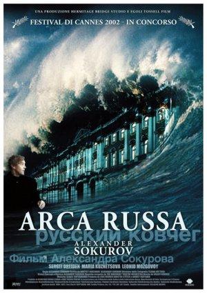 Az orosz bárka 424x600