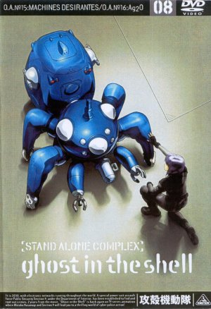 Ghost in the Shell - Stand Alone Complex 1507x2200