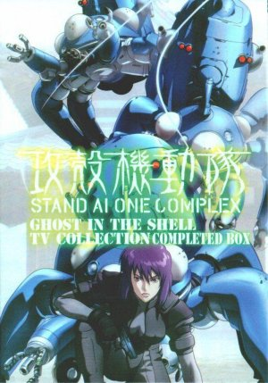 Ghost in the Shell - Stand Alone Complex 699x1000