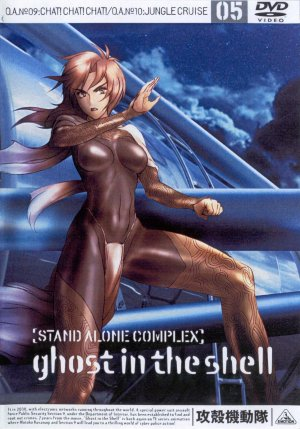 Ghost in the Shell - Stand Alone Complex 1520x2172