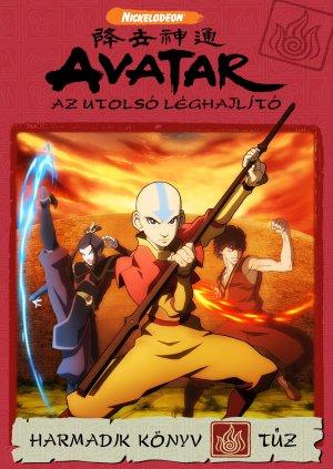 Avatar: The Last Airbender 1524x2150