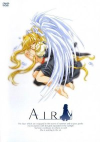 Air: The Motion Picture poster