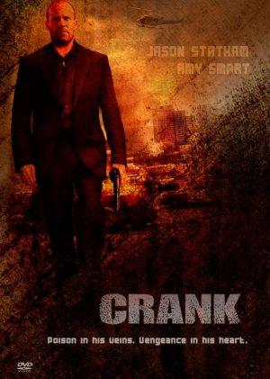 Crank 712x998