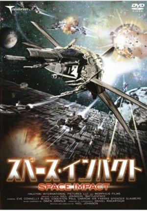 Battlespace 381x546