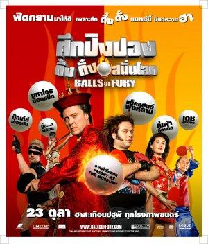 Balls of Fury 1178x1382