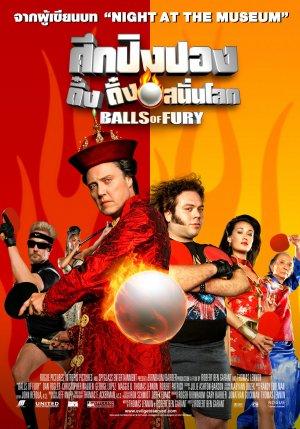 Balls of Fury 1120x1600