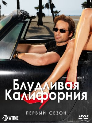 Californication 1875x2500