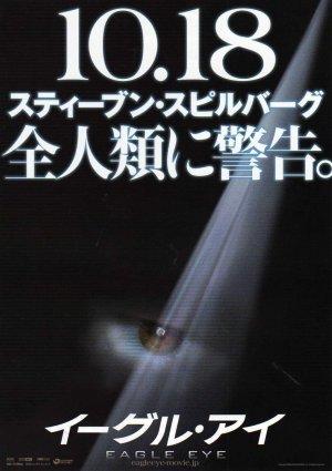 Eagle Eye 1062x1503