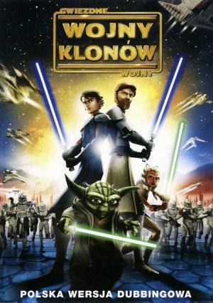 Star Wars: The Clone Wars 1532x2175