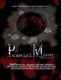 Pickman's Model poster