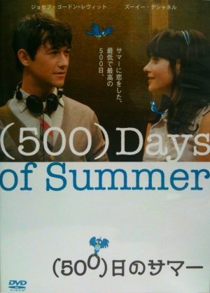 (500) Days of Summer 726x1014
