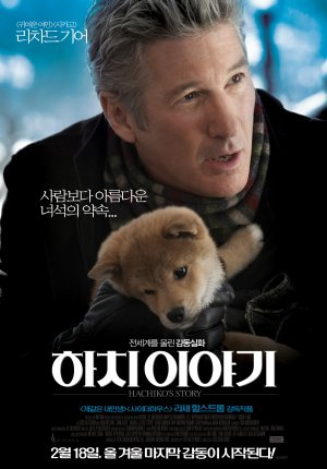 Hachi: A Dog's Tale 1583x2268
