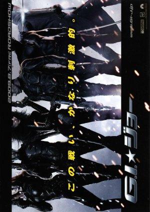 G.I. Joe: The Rise of Cobra 2142x3025