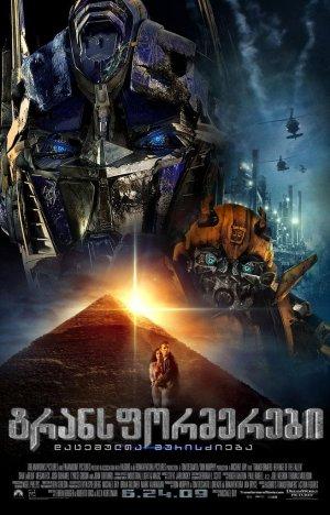 Transformers: Die Rache 656x1024