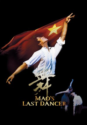 Mao's Last Dancer 3465x5000