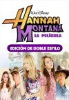 Hannah Montana: The Movie Cover
