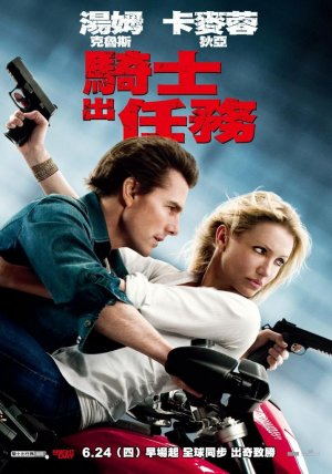 Knight and Day 717x1024