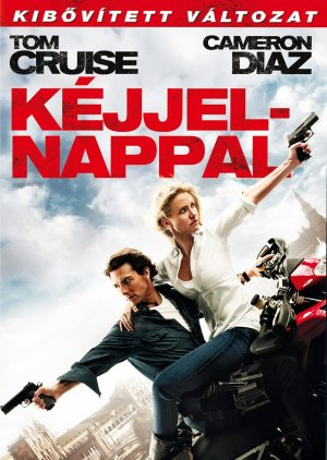 Knight and Day 1280x1800