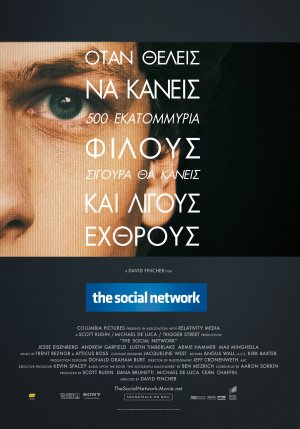 The Social Network 2362x3374
