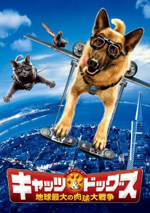 Cats & Dogs - Die Rache der Kitty Kahlohr 705x1000