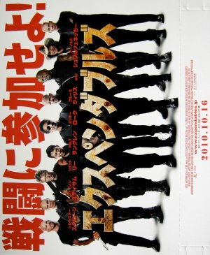 The Expendables 1369x1664