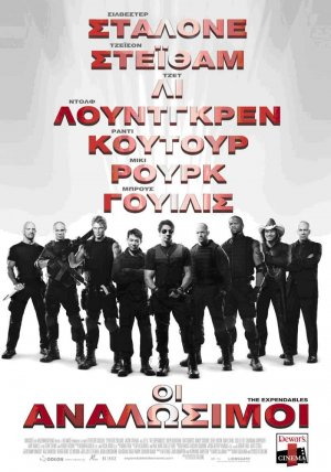 The Expendables 800x1142