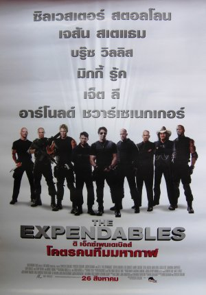 The Expendables 1364x1956