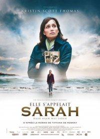 La llave de Sarah poster