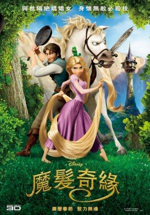Rapunzel - Neu verföhnt 716x1024