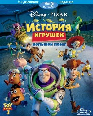 Toy Story 3 754x942