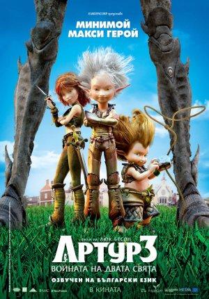Arthur und die Minimoys 3 - Die große Entscheidung 799x1144