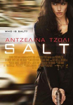 Salt 800x1142