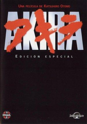 Akira 677x960