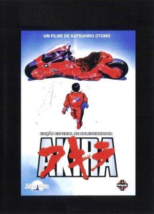 Akira 721x999