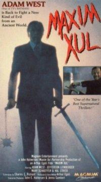 Maxim Xul poster