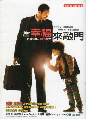 The Pursuit of Happyness 1738x2396
