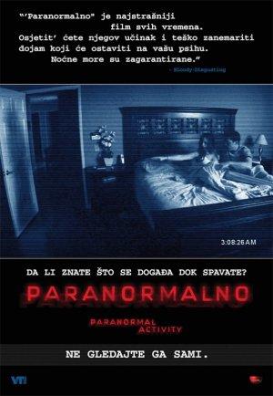 Paranormal Activity 598x865