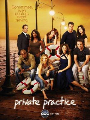 Private Practice 1500x2000