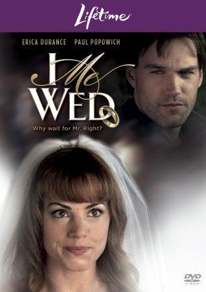 I Me Wed 1194x1686