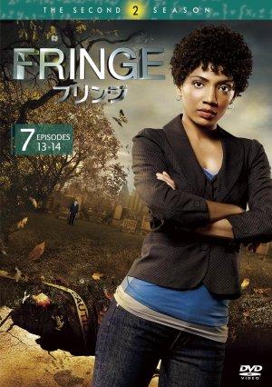 Fringe - Grenzfälle des FBI 1550x2200